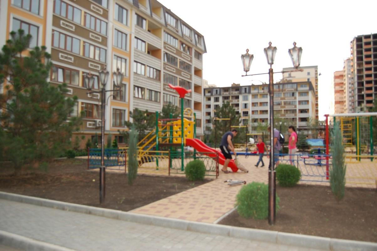 Академгородок