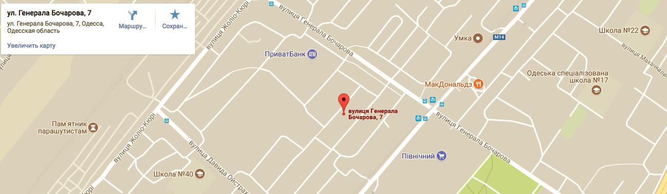 Смарт на Бочарова