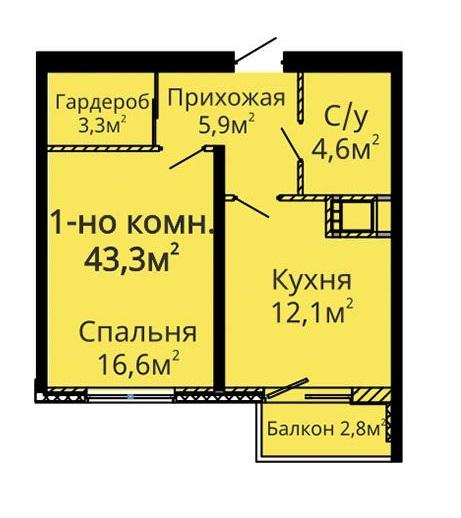 Альтаир 2