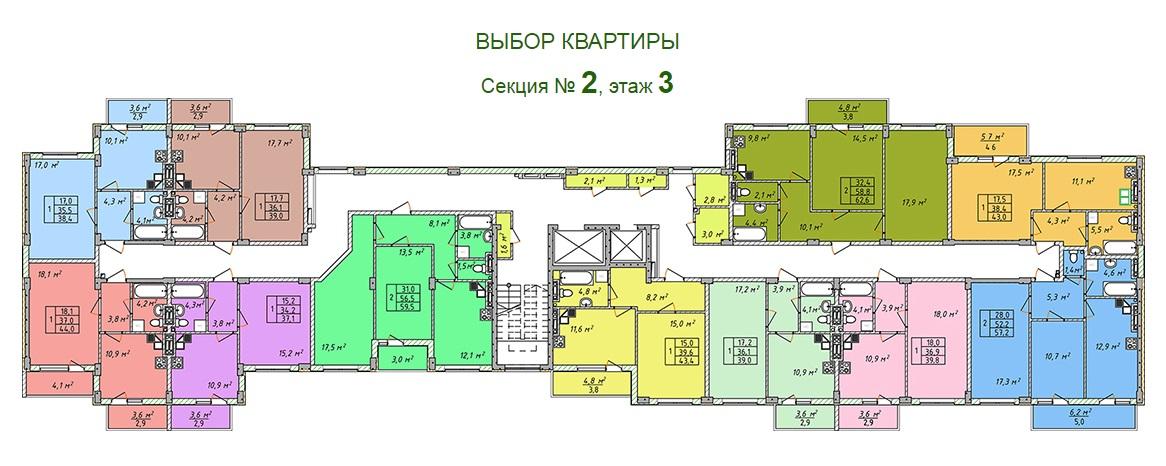 Дом на Щорса