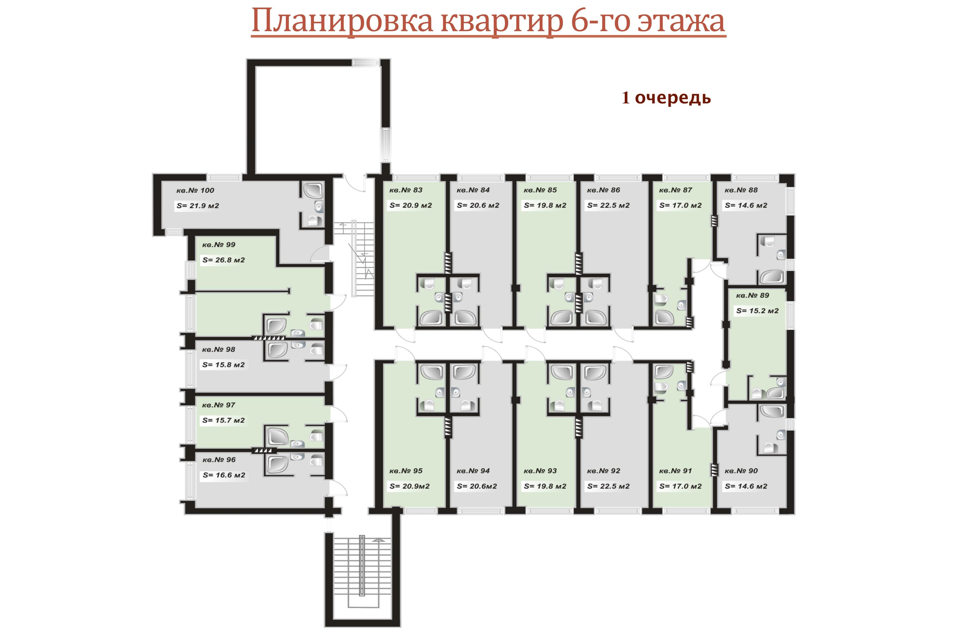 Андриевский