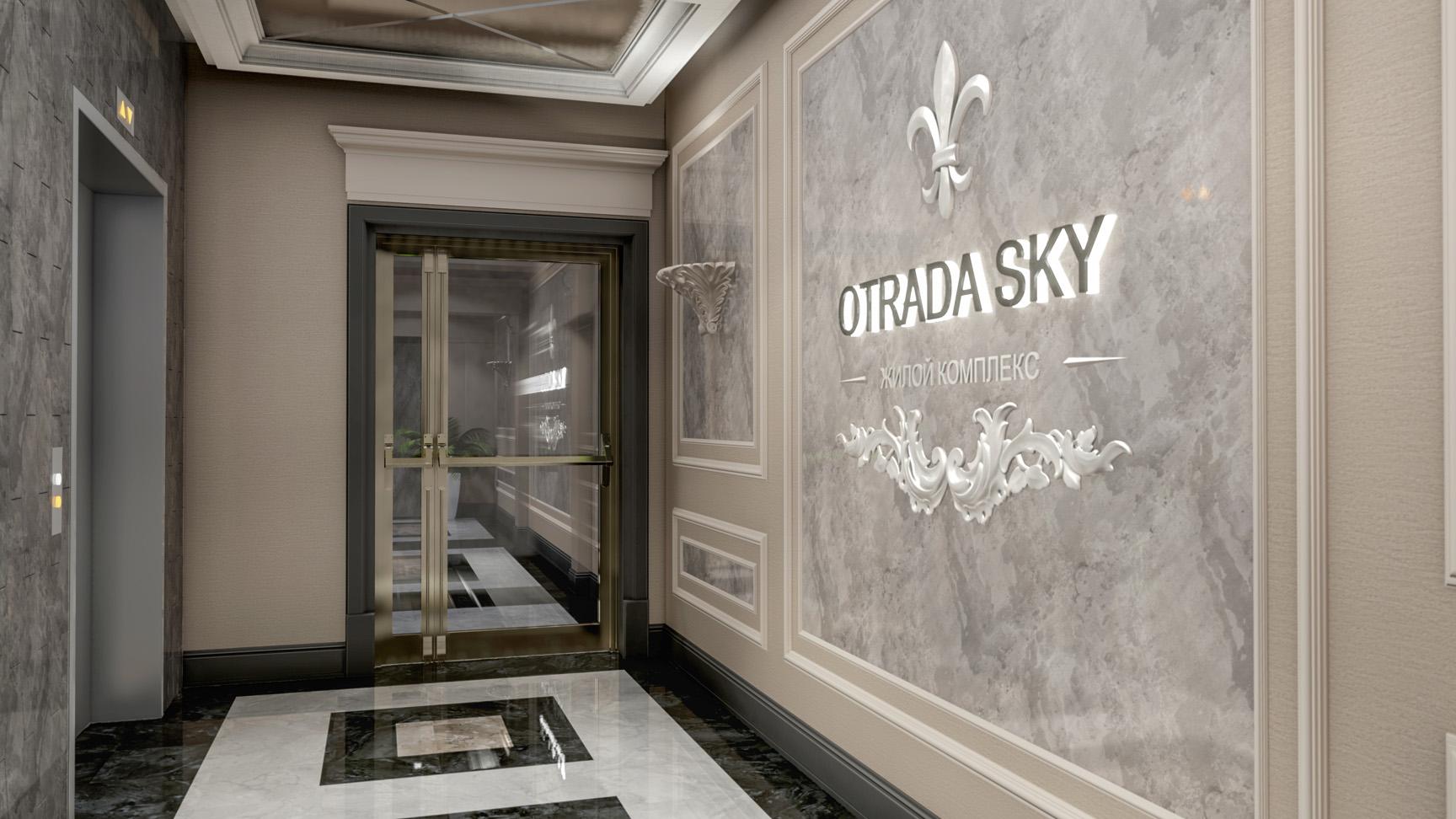 OTRADA SKY (Отрада Скай)